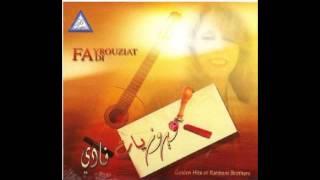 Nassam Aalayna el Hawa –Fairuziat Fadi|  نسم علينا الهوا
