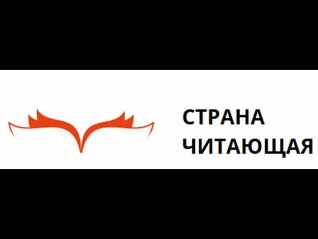Изображение предпросмотра прочтения – АлисаКапрал читает произведение «Тот самый длинный день в году» К.М.Симонова