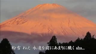粉雪 レミオロメン / cover 唄 レミオロメン 作詞 藤巻亮太 作曲 藤巻亮...