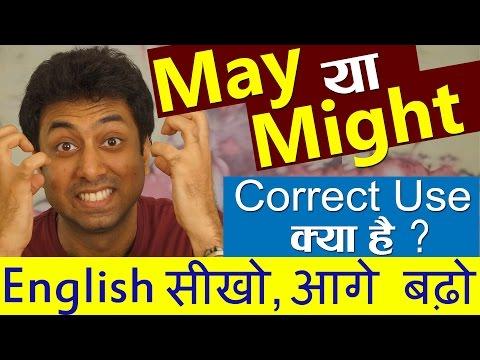If you must meaning in hindi