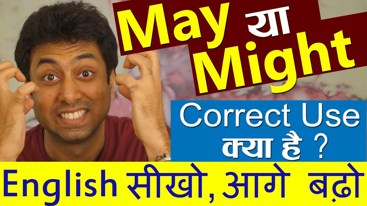 Meaning Difference Between May And Might Use Of May And Might In