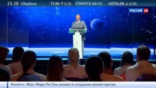 Вести 24 и В. Путин о победах студентов ИТМО