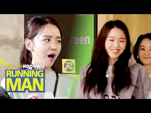 [Running Man Ep 491ㅣPreview] Shin Hae Sun And Bae Jong Ok Are Here!