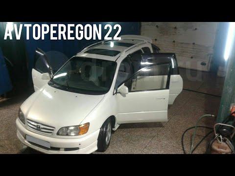 Тойота Ипсум, обвес, 2 люка.& Хонда Торнео 1 хозяин