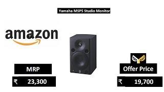 Yamaha MSP5 Studio Monitor