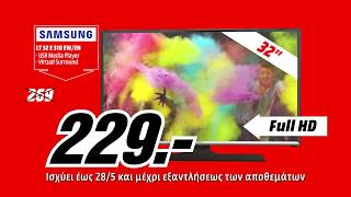 "Samsung TV 55'' & 32"""""