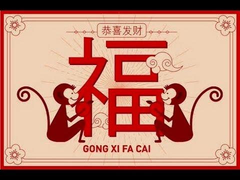 HCN.NEWS | Hardware Channel News | Happy Lunar New Year