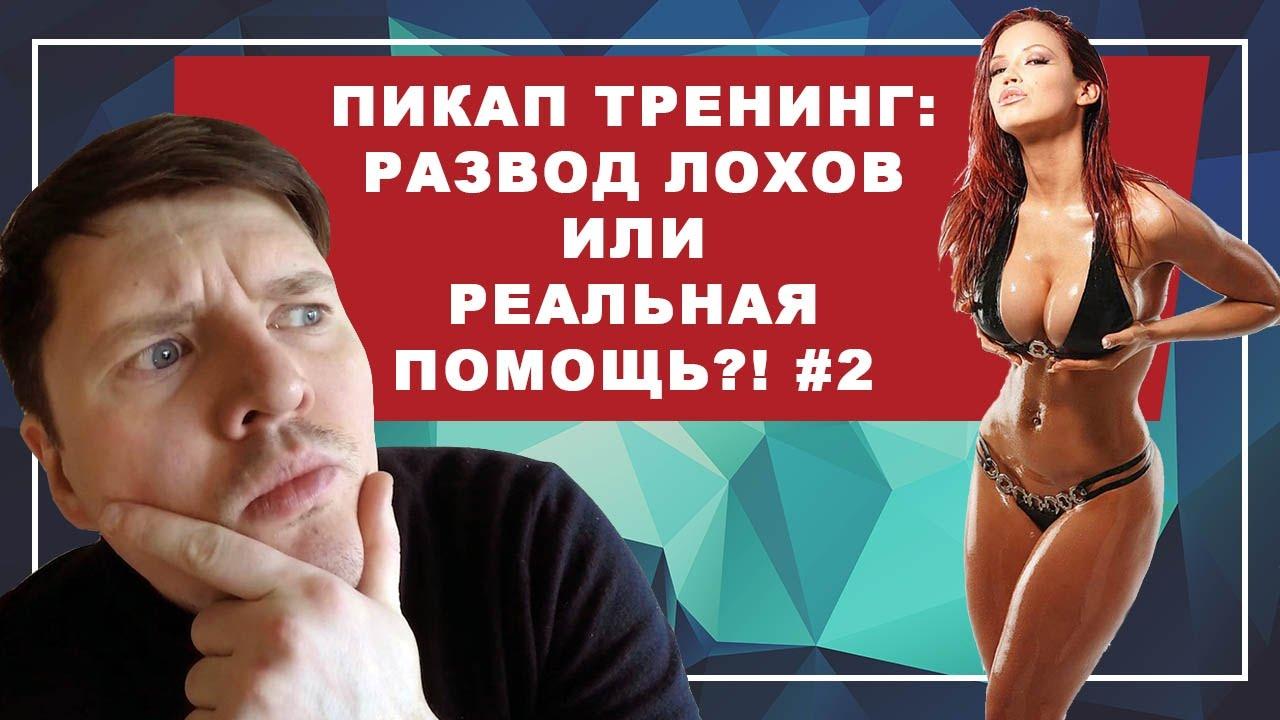 Пикап с русскими девочками секс видео