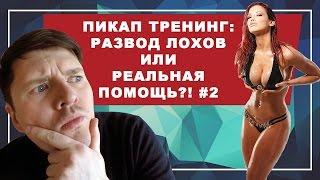 РУССКИЕ ПРИКОЛЫ  Смешные Видео  ржака