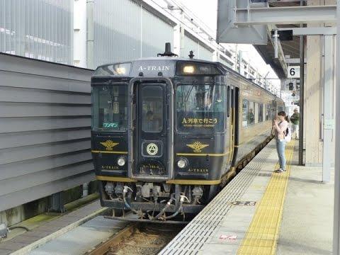 熊本駅  Japan: Kyushu - Narrow Gauge Trains at Kumamoto Station