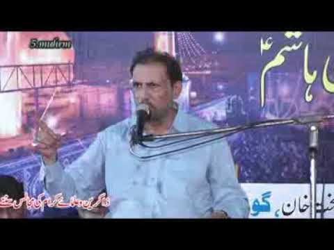 Arabic Culture Before Islam  Biyan Maulana Syed Riaz Hussain Shah of Ratowal