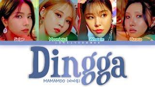 MAMAMOO (마마무) – Dingga (딩가딩가) Lyrics (Color Coded Han/Rom/En…