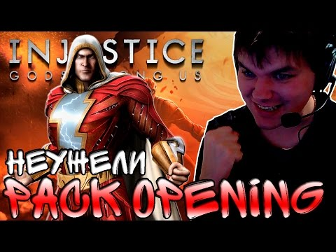 Pack Opening (600k) в игре Injustice (Android) Неужели?!