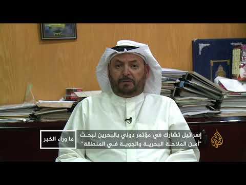 ناصر الدويلة: نستطيع التعامل مع الخطر الإيراني بوسائل عديدة ليس من بينها التعامل مع إسرائيل  - نشر قبل 8 ساعة