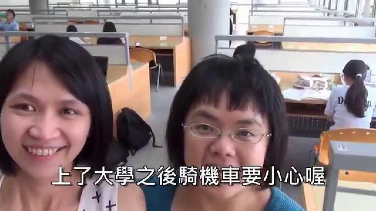 大園國際高中-老師的感性時間part1 - YouTube