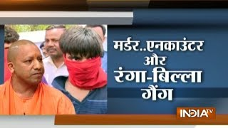 Operation Mathura: Ranga Billa gang arrested in jewellers robbery murder case