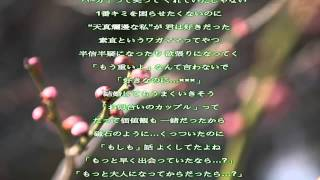 misono - 「…好き×××」