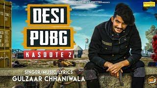 Desi Pubg | Gulzaar Chhaniwala | Motion Poster | Latest Haryanvi Songs Haryanavi 2019