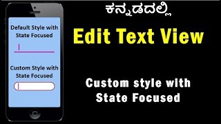 Edit textview : Custom style with state focused in android studio