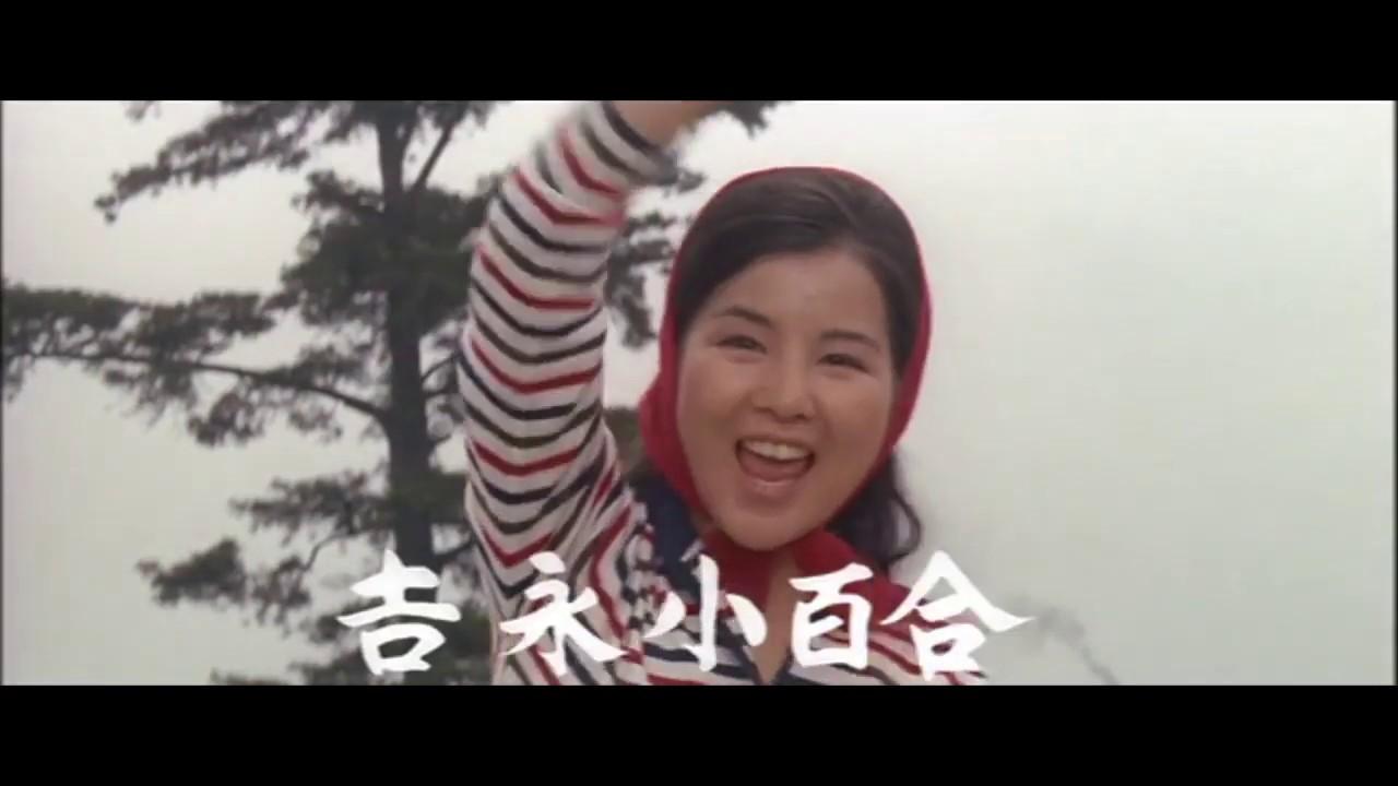 映画 伊豆 の 踊子 伊豆の踊子 (1974年の映画)