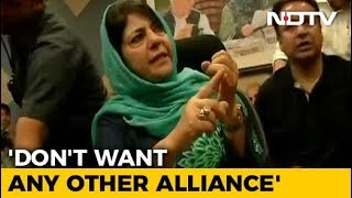 Will Not Go Into Any Other Alliance, Says Mehbooba Mufti