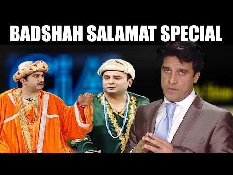 Badshah Salamat Special - CIA -10 December 2017 | ATV