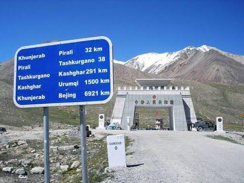Yak in Khunjerab pass.mp4