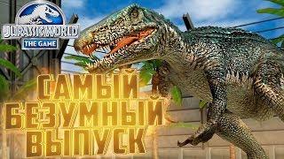 НОВИНКА БАРИОНИКС - Jurassic World The Game #140