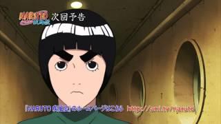 Наруто 2 сезон - 398 серия / Наруто Шипуден 398 / Наруто Ураганные Хроники 398 трейлер