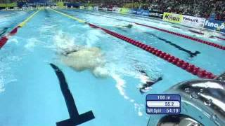 Shanghai Aquatics 2011 - Sun Yang is the new 1500M world record holder (Part 1 of 2)