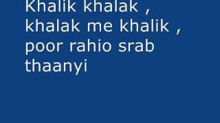 Awal Allah Noor Upaya  -my own music -Sing-Along-shabad -Devotional song -L1-RAM