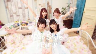 「PopStyleParty Vol.7」 今回のゲストはpaletの平口みゆきさんと藤本結...