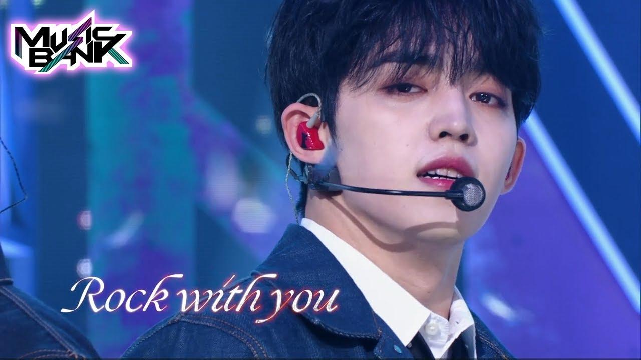 SEVENTEEN(세븐틴  セブンティーン ) - Rock with you (Music Bank) | KBS WORLD TV 211022