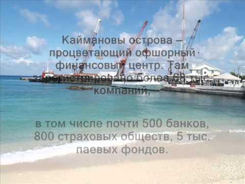 ZF2XF Каймановы острова