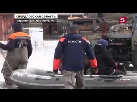 Главное управление МЧС России по Калужской области