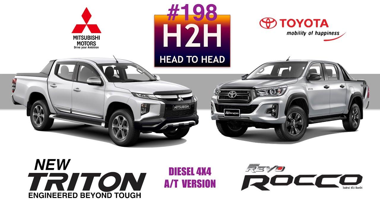 d5b79d5c45e94 H2H  198 Mitsubishi NEW TRITON vs Toyota HILUX ROCCO - YouTube