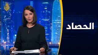 الحصاد- حراك الجزائر.. ينتظر اجتماع البرلمان الثلاثاء المقبل