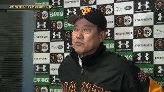 【インタビュー】原監督が練習試合を総括「打順は、まだ試し。発展途上で決めてはいない」【巨人】