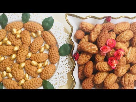 خجور افغانى  | Afghani Khajoor Recipe
