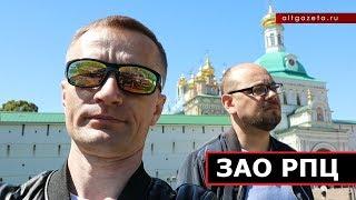 Блогера-атеиста и депутата-семинариста прорвало про РПЦ I Чего боятся попы?