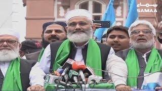 No difference between PPP, PML-N and PTI: Siraj ul Haq   SAMAA…