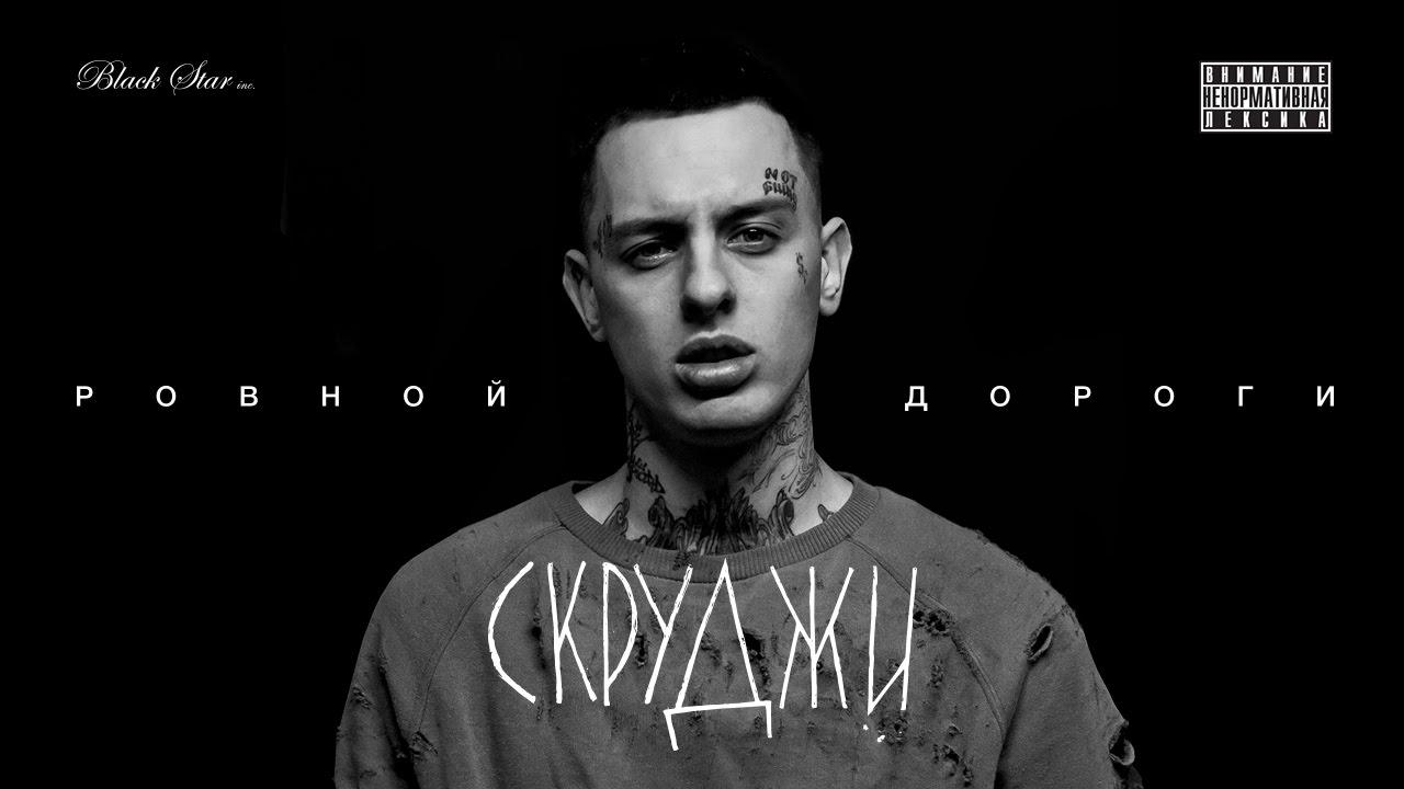 Смотреть видеоклипы с участием российского певца фото 385-252