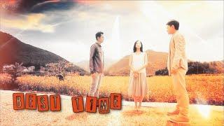 Lu Li Cheng || Su Man || Song Yi - Не плачь || Best Time