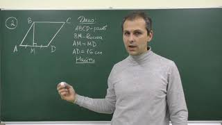 Геометрия 8. Урок 5 -Прямоугольник, ромб, квадрат - решение задач.