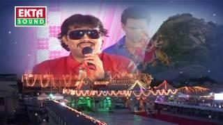 Download Hindi Video Songs - Jignesh Kaviraj DJ Mix Garba   Aarasur Maa Ambaji Ne   Gujarati Garba 2016   Norta   FULL VIDEO Song