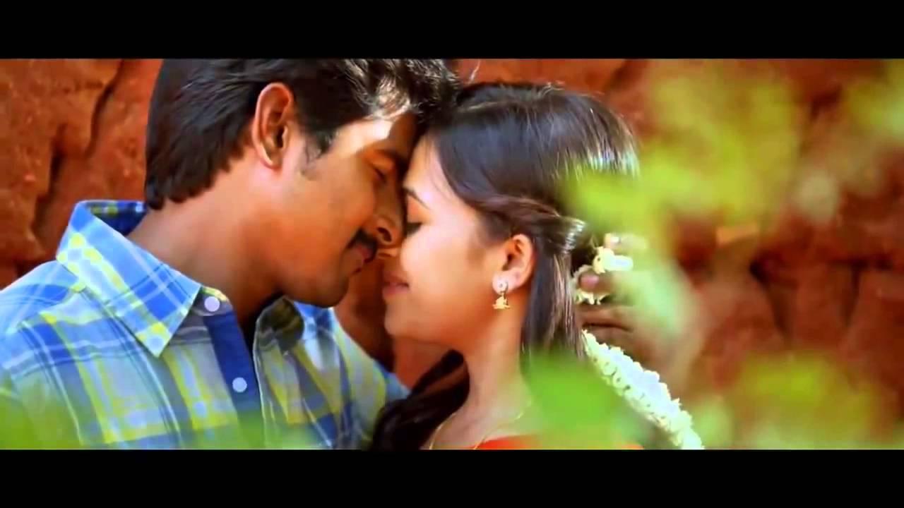 Love Feeling Song Tamil 2013