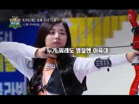 [TWICE] Tzuyu Archery Hair Flip (gone viral)