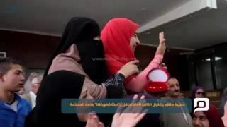مصر العربية   خطيبة متهم بإغتيال النائب العام تحتفل بـ