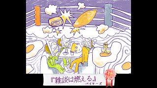 けものフレンズ OP「ようこそジャパリパークへ」 piano ピアノで弾いてみた thumbnail