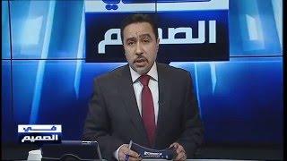 في الصميم :الجزائر..مخاض ولادة الدولة؟!..ج2